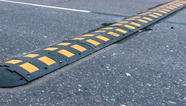 Во дворе на Пятницком шоссе починили «лежачий полицейский»