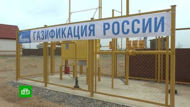 В Астраханской области ввели в эксплуатацию новый газопровод