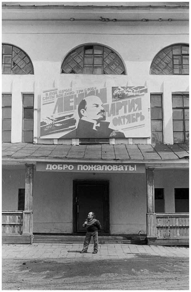 Уровень жизни россиян вернулся к 1989 году