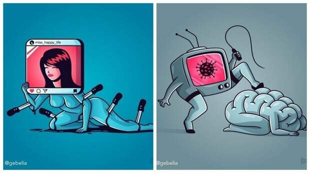 Что нетак снашим обществом: 25 иллюстраций, заставляющих задуматься