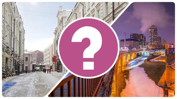 Тест: Русский или иностранный город под снегом?