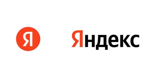 «Яндекс» сменил логотип и обновил дизайн поисковой строки