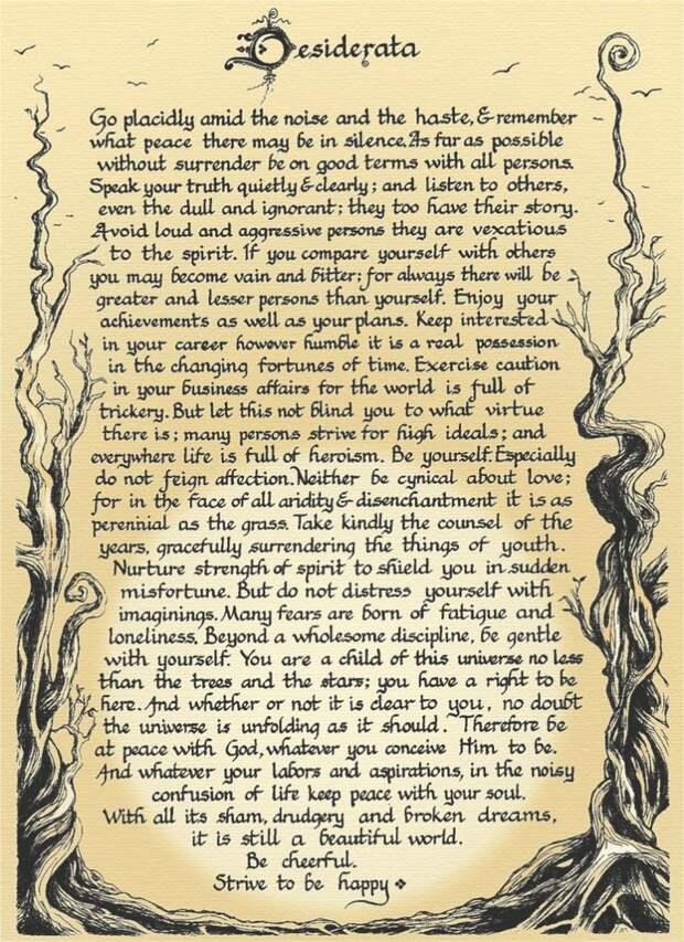 Удивительный текст обнаруженный в старой церкви