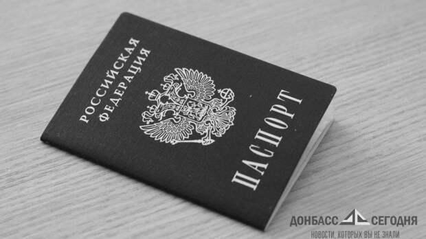 Русскоязычные жители Украины смогут получить паспорт РФ в упрощённом порядке