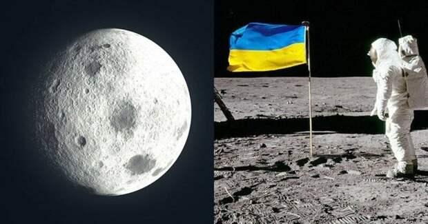 Космическая гонка: первую украинскую миссию на Луну запустят в 2022 году!!!