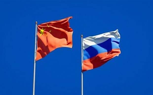 США боятся военного союза России и Китая