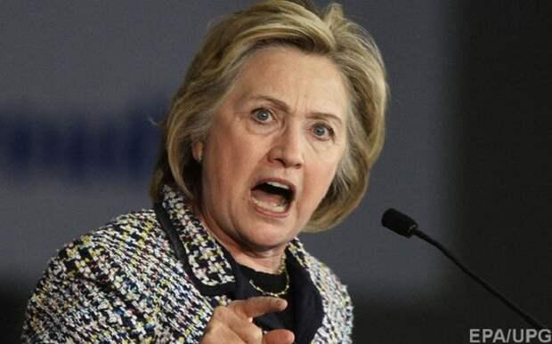 Последний шанс Клинтон