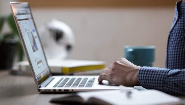 Бизнесменам Подмосковья помогут при взаимодействии с банками с помощью онлайн‑опроса