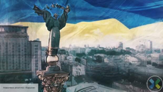 Кононович рассказал о будущем Украины после отказа Запада ее финансировать