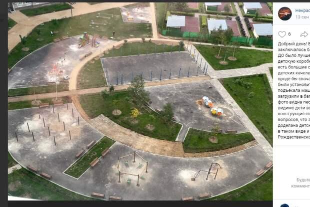Детскую площадку на Рождественской заменят новым игровым городком
