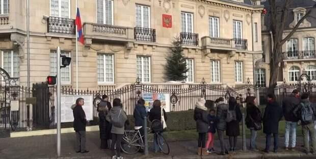 Генеральное консульство России в Париже , ресурс: фокус
