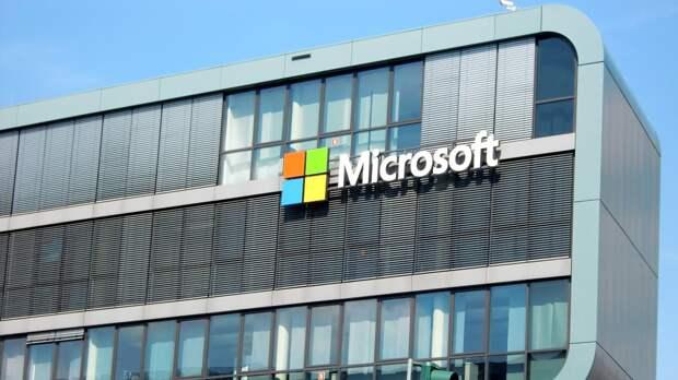 Microsoft выпустила новую версию Windows 10