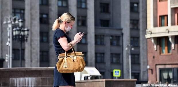 ТК «Тройка» в Москве оштрафуют за нарушения масочного режима. Фото: Ю. Иванко mos.ru