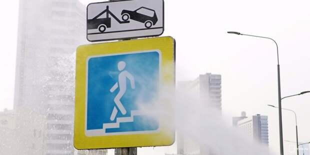 На Шокальского восстановили дорожный знак