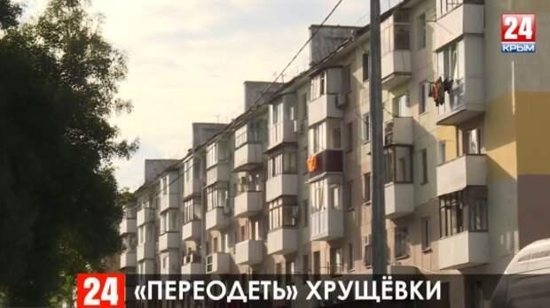 Города Крыма будут брать пример с Калининграда в реконструкции фасадов