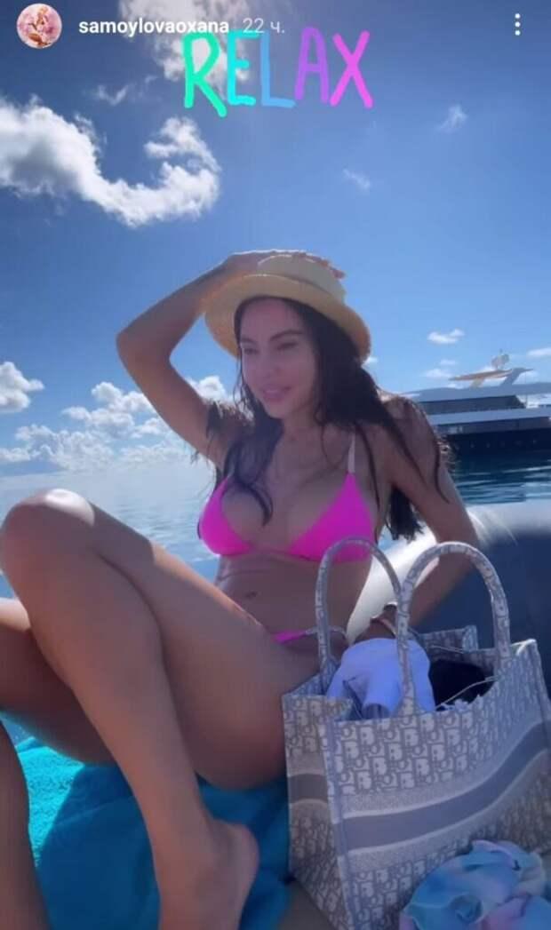Отдых Оксаны Самойловой чуть не закончился трагедией
