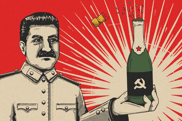 Как в СССР создавали главный признак зажиточности — «Советское шампанское»