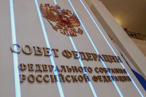 «Ничего не изменится»: в СФ отреагировали на скандал с украинским консулом