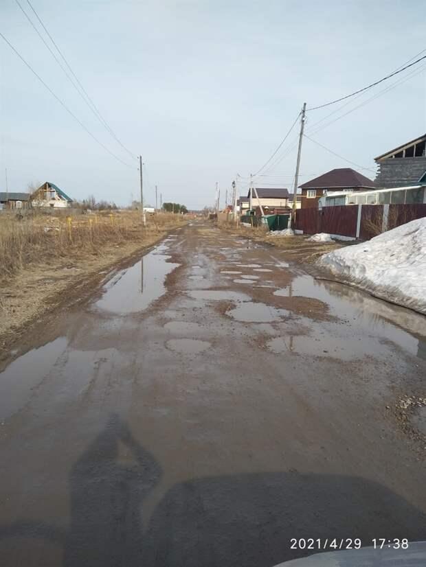 Жители томского поселка попросили Рамзана Кадырова отремонтировать их дороги