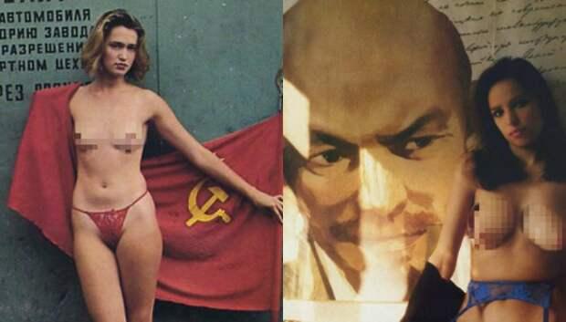Из России с любовью: раритетные эротические снимки из выпуска Playboy за 1990год