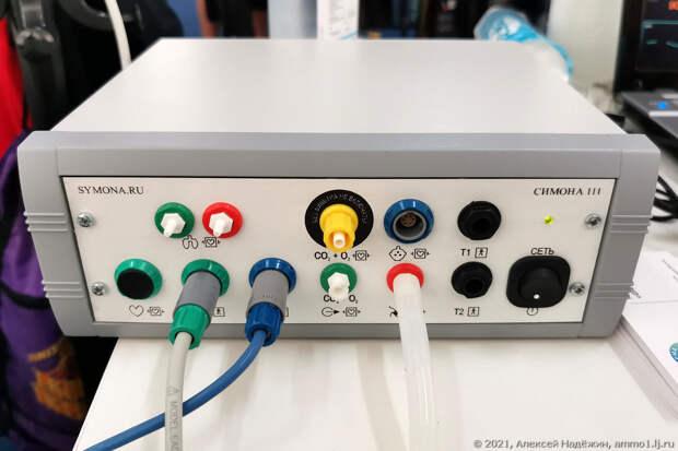 Система интегрального мониторинга Симона 111