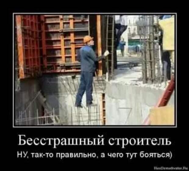 Строительные приколы ошибки и маразмы. Подборка chert-poberi-build-chert-poberi-build-46290504012021-13 картинка chert-poberi-build-46290504012021-13