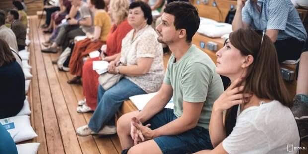 В семейном центре на Большой Набережной обсудят решение конфликтов и воспитание детей