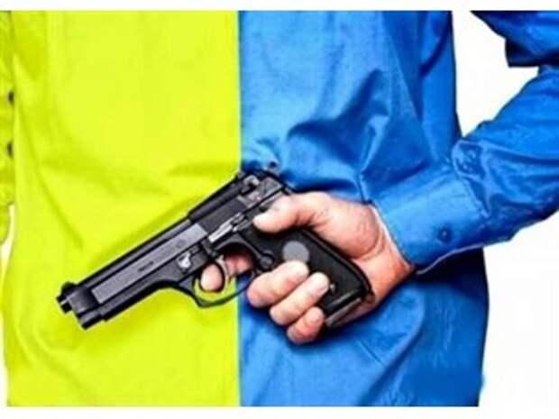 «Всех уравняет мистер Кольт». Украинцам могут разрешить свободное ношение оружия