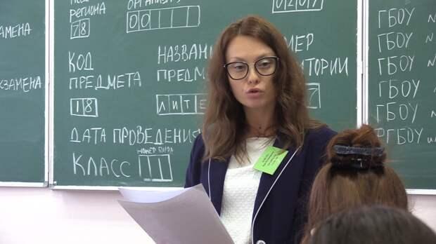 Минпросвещения опубликовало расписание выпускных экзаменов в 2021 году