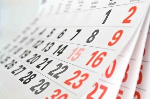 19 июня: какой сегодня праздник история, приметы и День Ангела