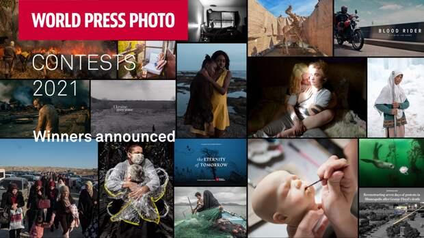 Объявлены результаты фотоконкурса World Press Photo