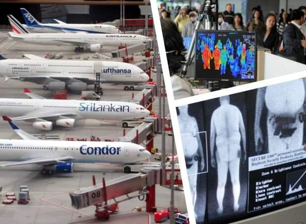 9 фактов, которые докажут вам, что сотрудники аэропорта знают о нас гораздо больше, чем вы думаете
