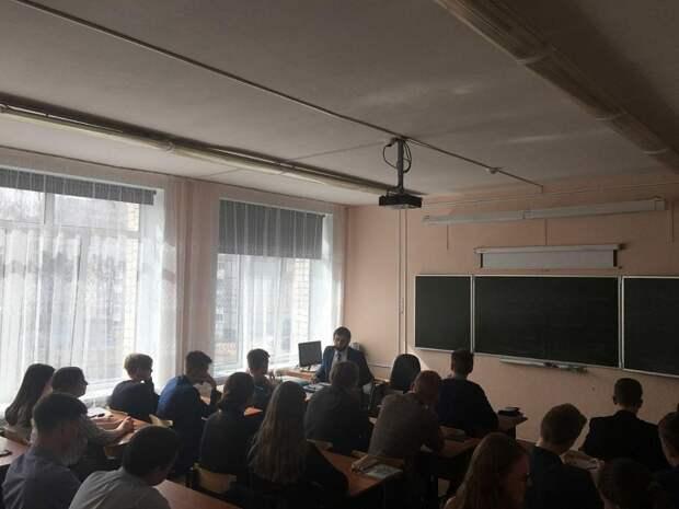 Школьникам из Конаково рассказали об административных правонарушениях