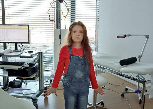 Арина продолжает лечение