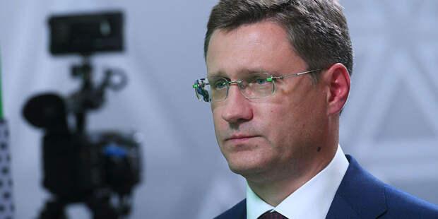 Новак: РФ может выйти из соглашения ОПЕК+ в 2020 году