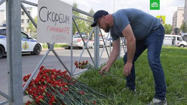 У школы в Казани возник стихийный мемориал