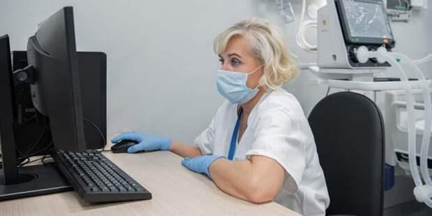 Разработанный в Москве цифровой сервис для врачей номинирован на премию ООН. Фото: М. Мишин mos.ru