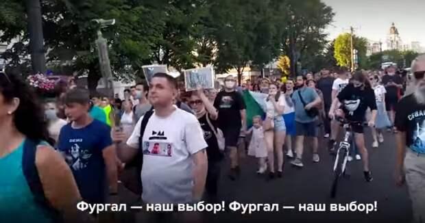 В Хабаровске митингующие начали призывать к отставке Путина