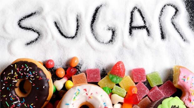 Сахарная наркомания или почему мы действительно сидим на этой игле