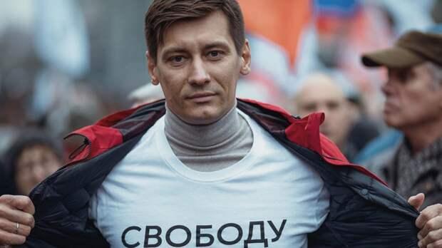 Полиция проводит обыск на даче Дмитрия Гудкова