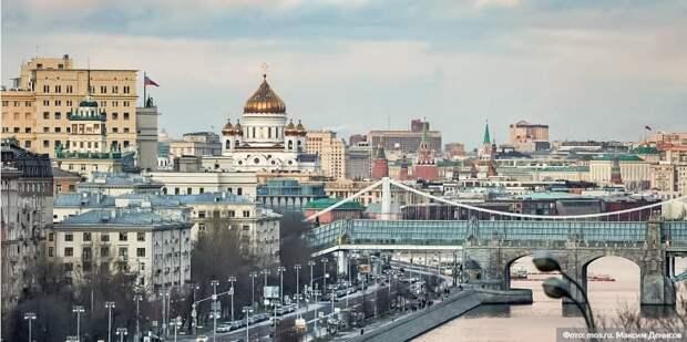 Москва получила международный сертификат как устойчиво развивающийся мегаполи...