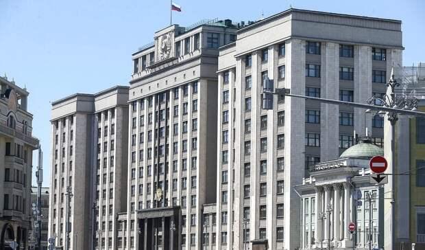 В Госдуме предложили разрешить губернаторам избираться более чем на два срока