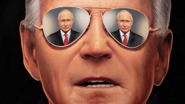 Попытка выставить Байдена «крутым парнем» перед встречей с Путиным рассмешила американцев