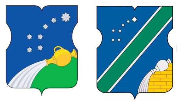 У района Северный изменился официальный герб