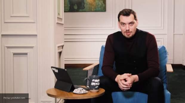 Лжец, аферист и профан: Гончарук сделал все, чтобы его погнали из правительства