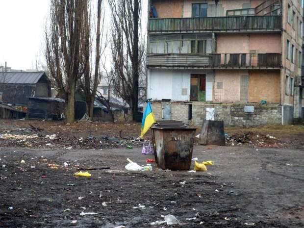 Радости жизни под украинской оккупацией