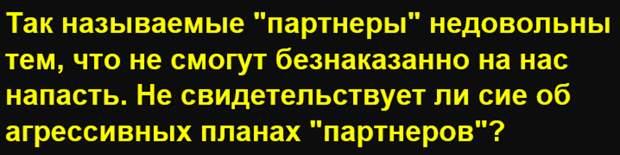 """США и НАТО недовольны новым комплексом России С-500 """"Прометей"""""""