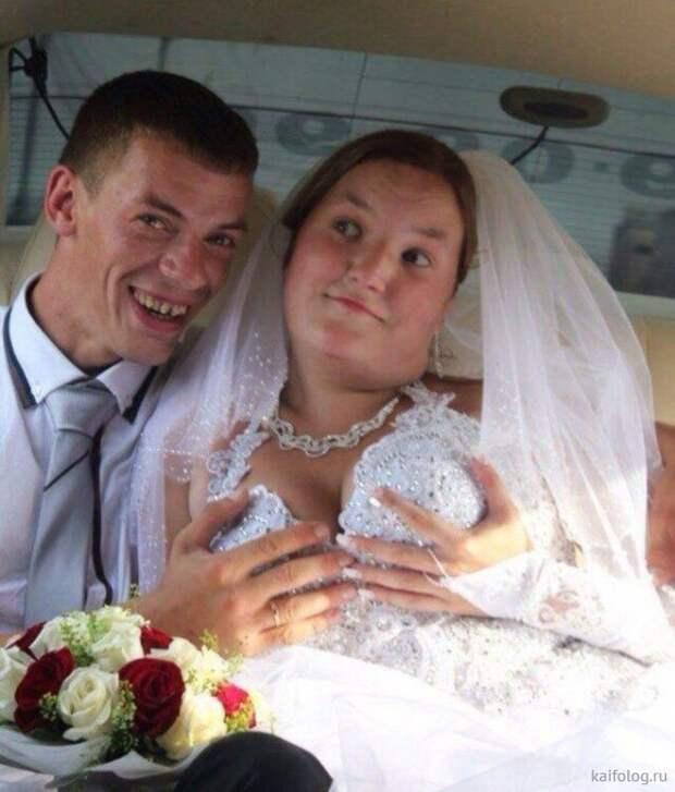 Свадебный угар.