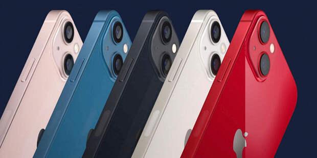 Измерено реальное время зарядки iPhone 13, iPhone 13 mini и iPhone 13 Pro Max: как сэкономить на зарядном устройстве