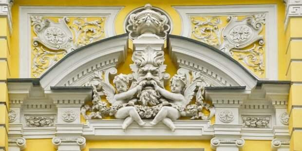 Собянин: В Москве число памятников в неудовлетворительном состоянии сократилось в 5 раз